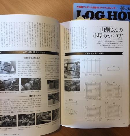 マルアサ紙面2.jpg