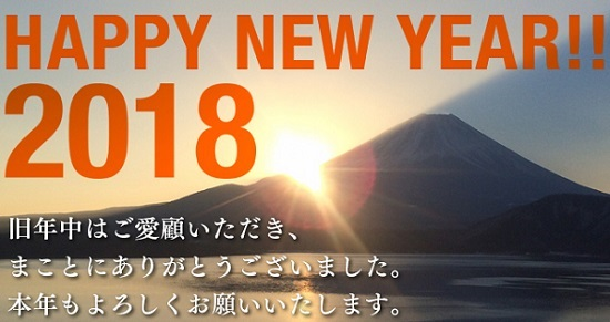 新年top.jpg