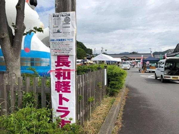 2019nagawa.jpg