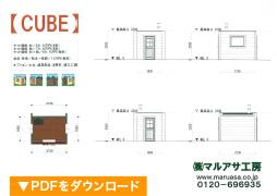 img-cube